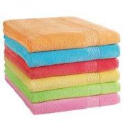 Махровые полотенца (ПОД ЗАКАЗ)