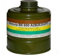 Коробка фильтрующая к противогазу БРИЗ-КАМА (Россия), марки А2В2Е2К2Р3